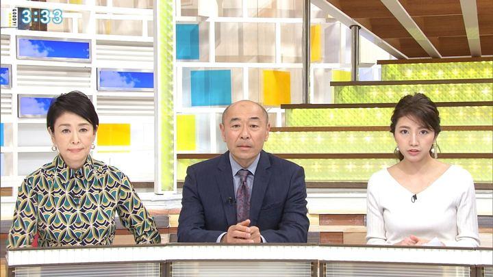 2017年12月21日三田友梨佳の画像17枚目