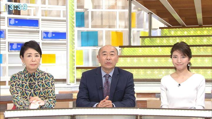 2017年12月21日三田友梨佳の画像20枚目