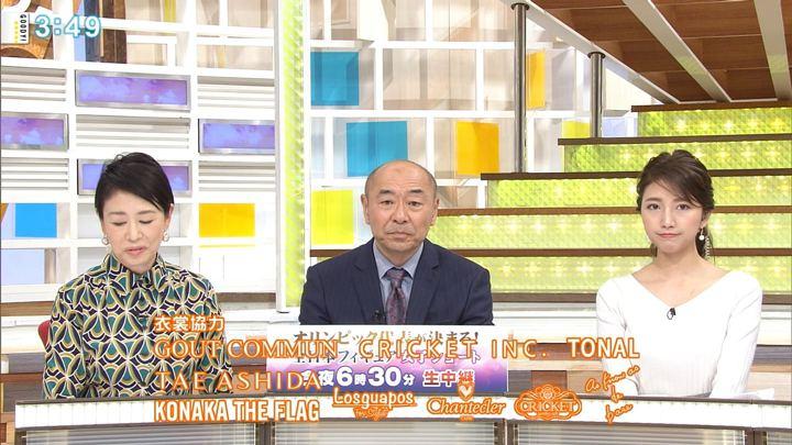2017年12月21日三田友梨佳の画像23枚目