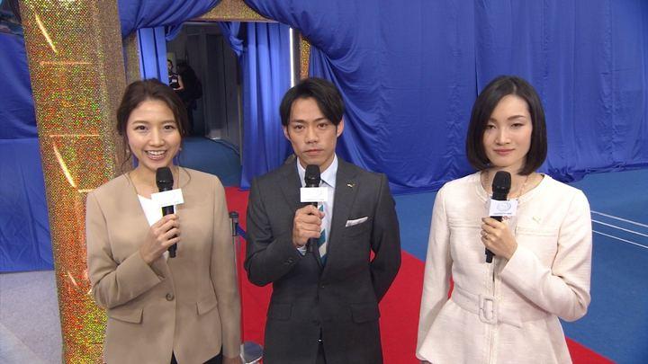 2017年12月23日三田友梨佳の画像06枚目