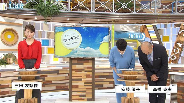 2017年12月26日三田友梨佳の画像01枚目