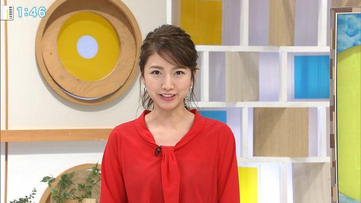 2017年12月26日三田友梨佳の画像06枚目