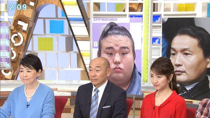 2017年12月26日三田友梨佳の画像07枚目