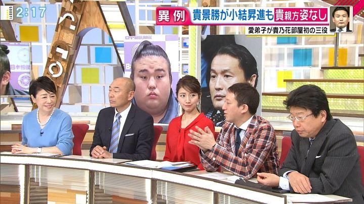 2017年12月26日三田友梨佳の画像08枚目