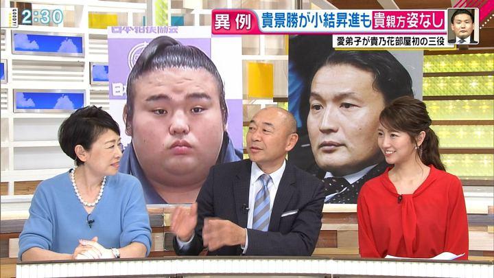 2017年12月26日三田友梨佳の画像11枚目