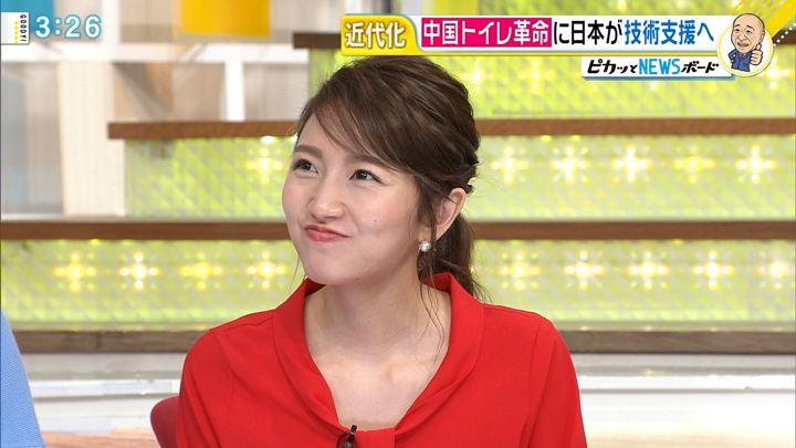 2017年12月26日三田友梨佳の画像15枚目