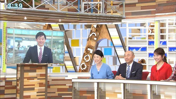 2017年12月26日三田友梨佳の画像22枚目