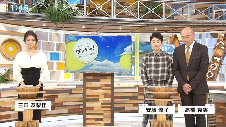 2017年12月27日三田友梨佳の画像01枚目