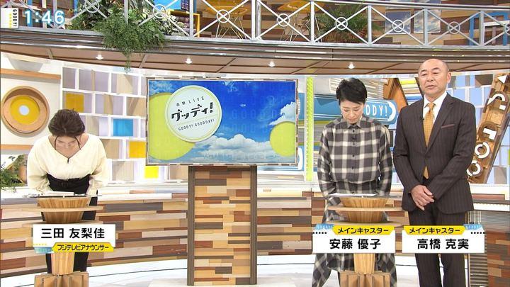2017年12月27日三田友梨佳の画像02枚目