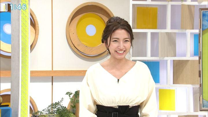 2017年12月27日三田友梨佳の画像04枚目