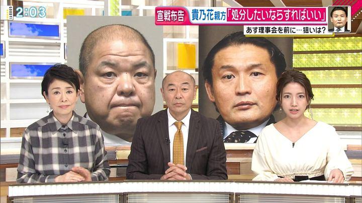 2017年12月27日三田友梨佳の画像10枚目