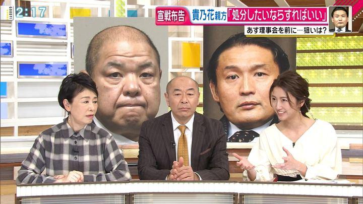 2017年12月27日三田友梨佳の画像11枚目