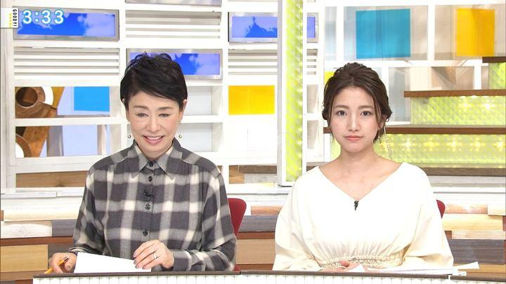 2017年12月27日三田友梨佳の画像14枚目