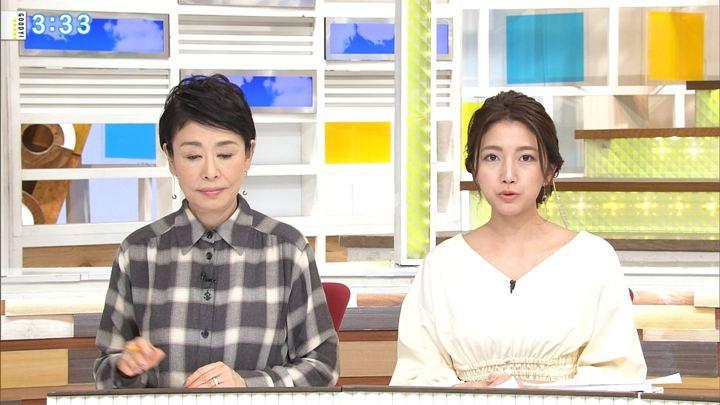 2017年12月27日三田友梨佳の画像15枚目