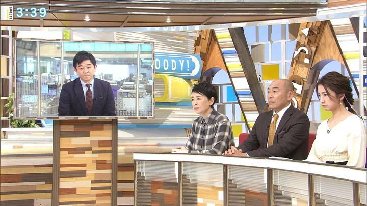2017年12月27日三田友梨佳の画像16枚目