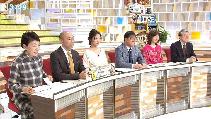 2017年12月27日三田友梨佳の画像18枚目
