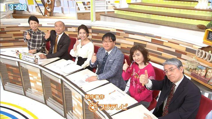 2017年12月27日三田友梨佳の画像20枚目