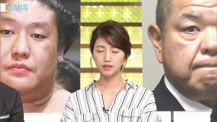 2017年12月28日三田友梨佳の画像15枚目