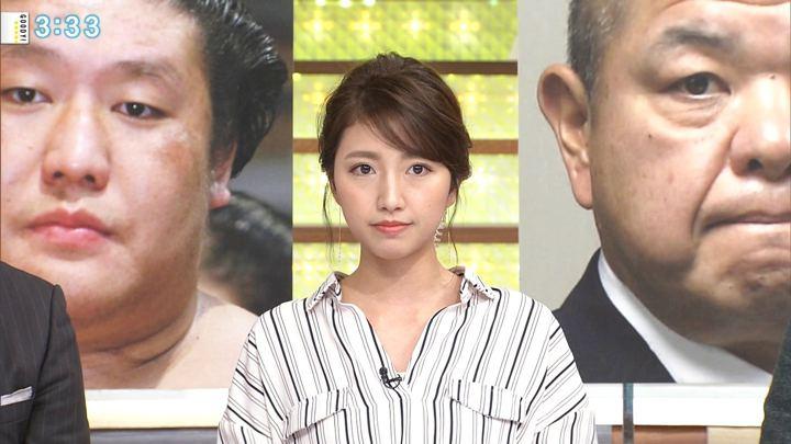 2017年12月28日三田友梨佳の画像21枚目
