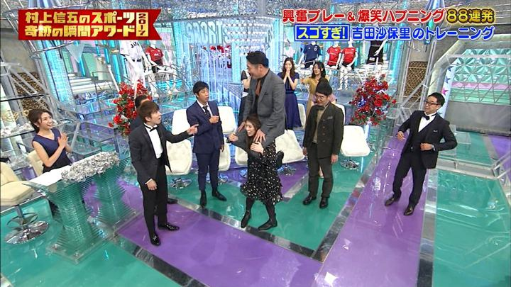 2017年12月30日三田友梨佳の画像08枚目