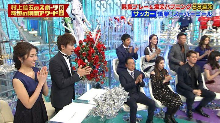 2017年12月30日三田友梨佳の画像10枚目