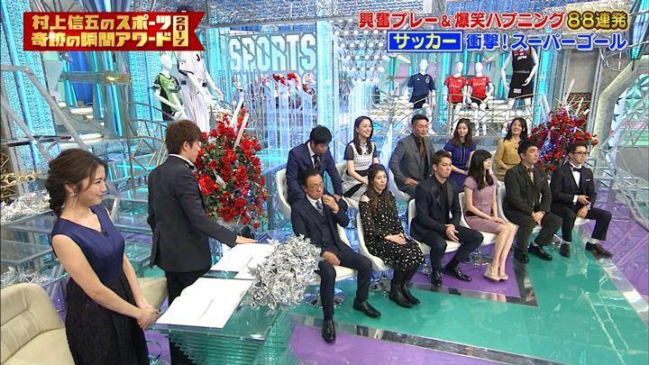 2017年12月30日三田友梨佳の画像11枚目