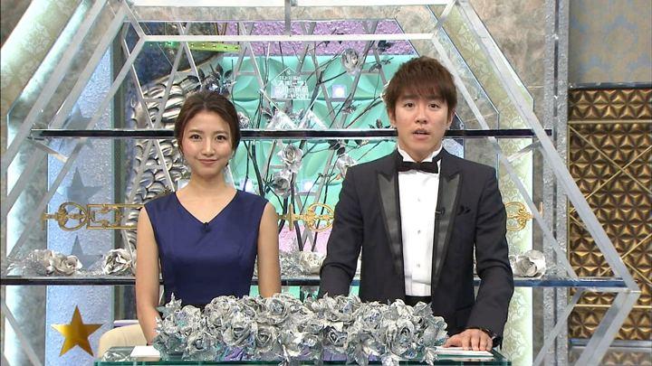 2017年12月30日三田友梨佳の画像20枚目