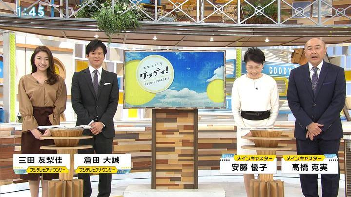 2018年01月05日三田友梨佳の画像01枚目