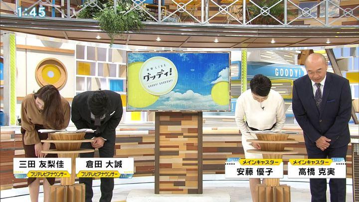 2018年01月05日三田友梨佳の画像02枚目