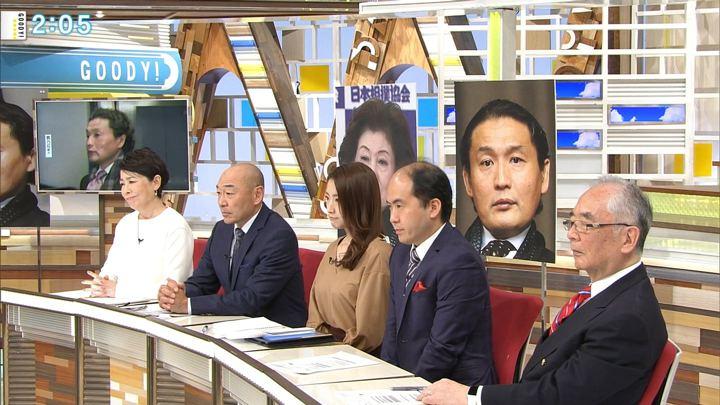 2018年01月05日三田友梨佳の画像04枚目