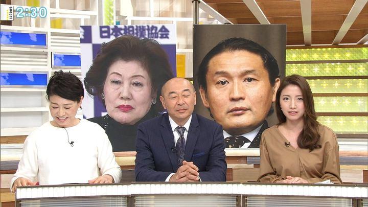 2018年01月05日三田友梨佳の画像09枚目