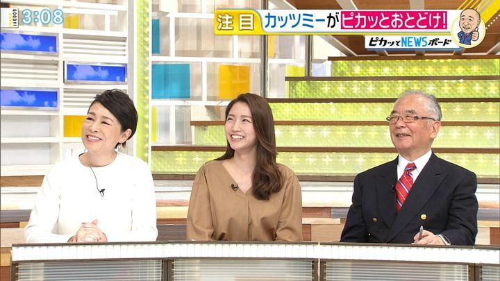 2018年01月05日三田友梨佳の画像10枚目