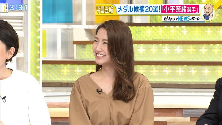 2018年01月05日三田友梨佳の画像16枚目