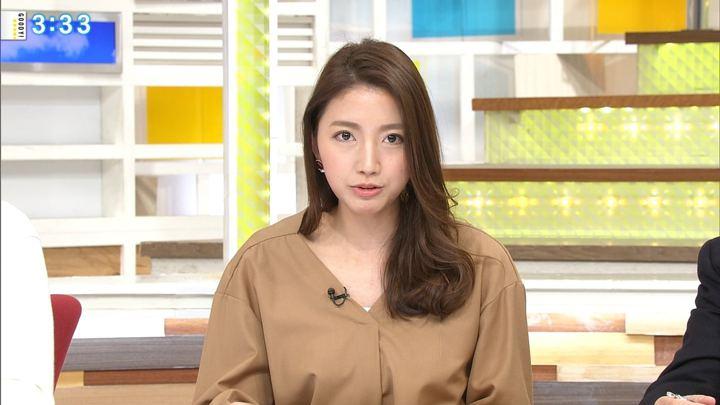 2018年01月05日三田友梨佳の画像21枚目
