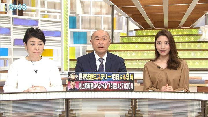 2018年01月05日三田友梨佳の画像23枚目