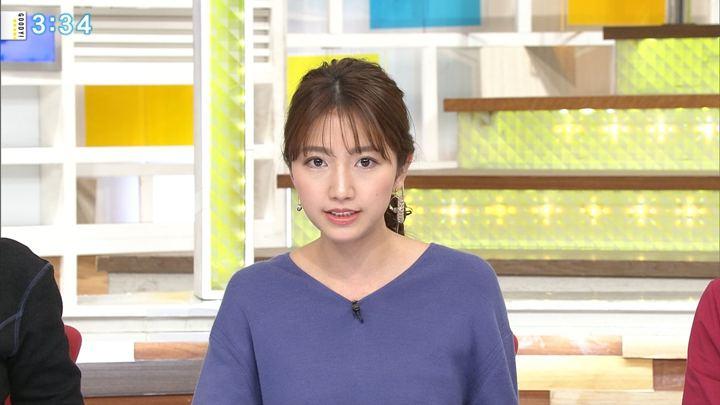 2018年01月10日三田友梨佳の画像18枚目