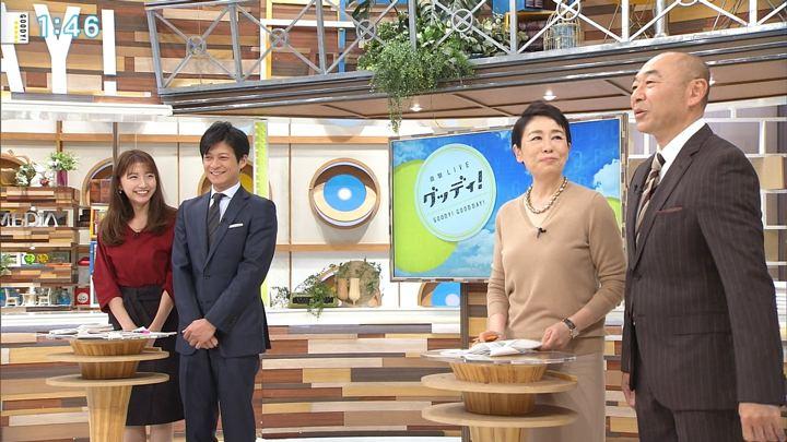 2018年01月11日三田友梨佳の画像03枚目
