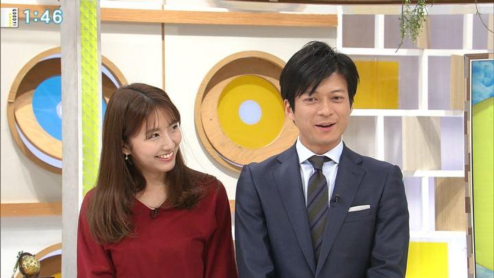 2018年01月11日三田友梨佳の画像04枚目