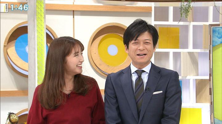 2018年01月11日三田友梨佳の画像05枚目