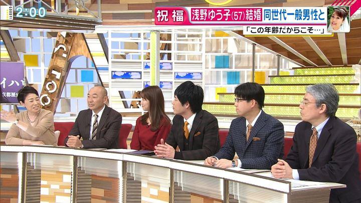 2018年01月11日三田友梨佳の画像06枚目