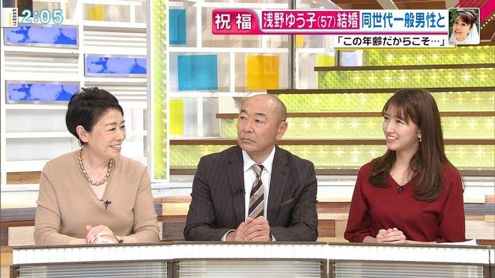 2018年01月11日三田友梨佳の画像07枚目