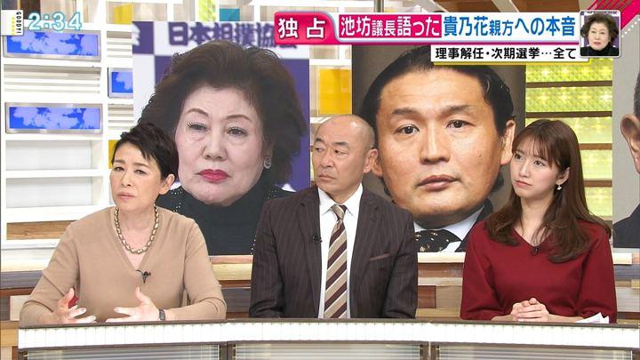 2018年01月11日三田友梨佳の画像08枚目
