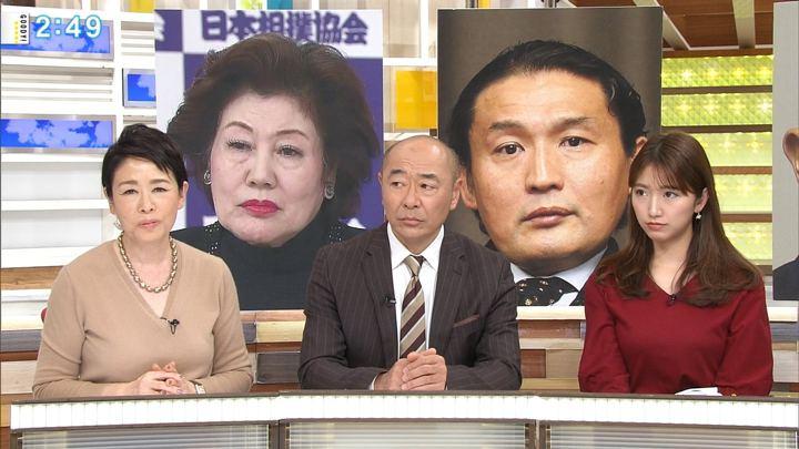 2018年01月11日三田友梨佳の画像09枚目