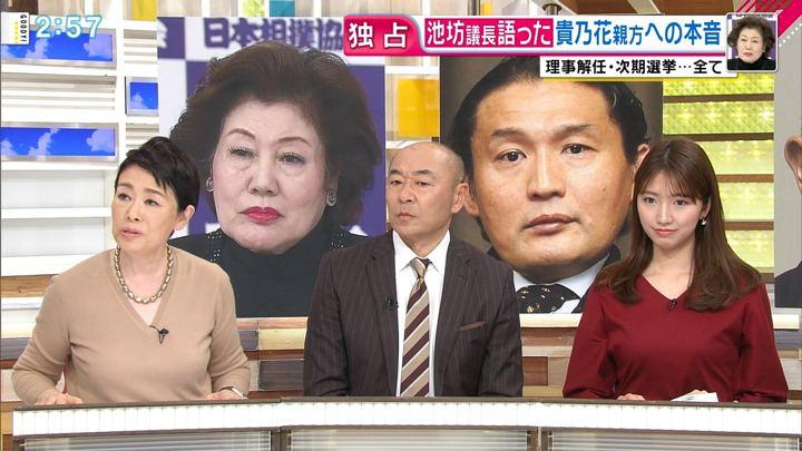 2018年01月11日三田友梨佳の画像11枚目