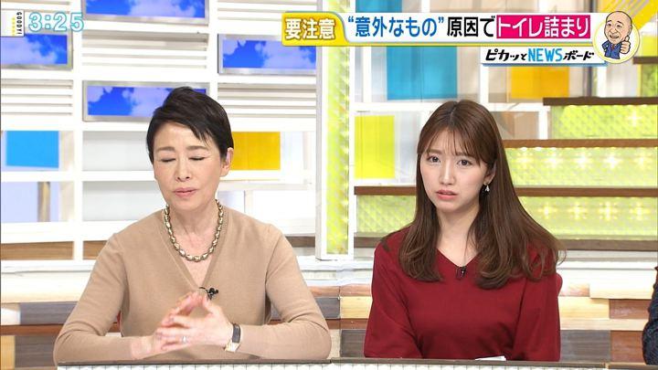 2018年01月11日三田友梨佳の画像12枚目