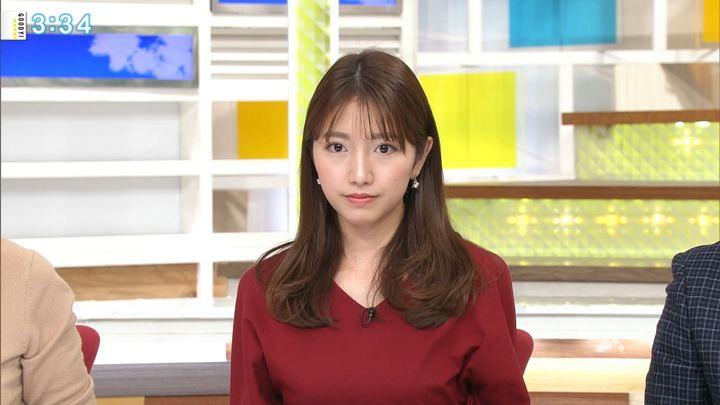 2018年01月11日三田友梨佳の画像14枚目