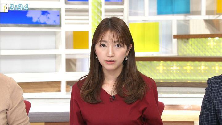 2018年01月11日三田友梨佳の画像15枚目
