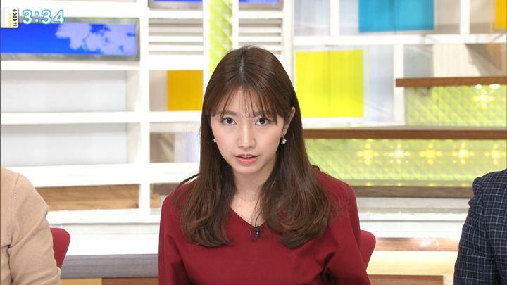 2018年01月11日三田友梨佳の画像16枚目