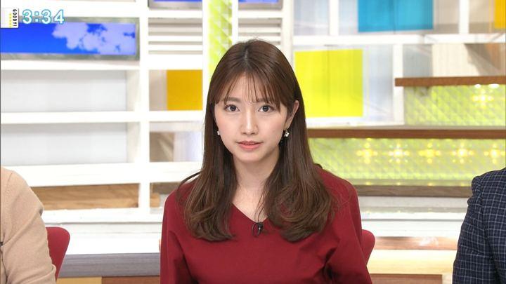 2018年01月11日三田友梨佳の画像17枚目