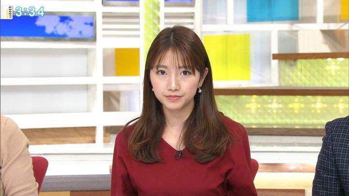 2018年01月11日三田友梨佳の画像18枚目
